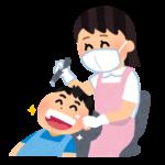年末の歯の大掃除??