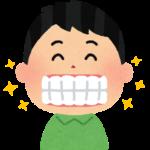 日本人と海外の人の歯の意識の違い