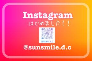 https://www.instagram.com/sunsmile.d.c/